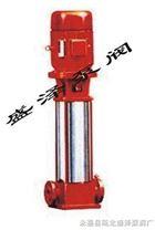 立式高压消防喷淋泵