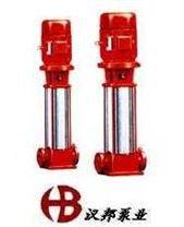 XBD-(I)型立式多级管道式消防泵