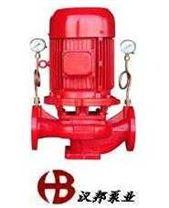 XBD-L型单级立式消防泵