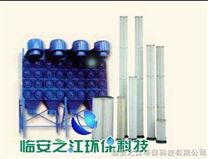 组合式滤筒除尘器