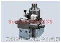 EFGB-06-250  電液比例式壓力流量控製閥