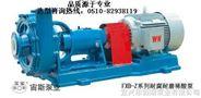 防腐耐磨脱硫砂浆泵
