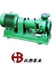 IHF型化工离心氟塑料泵