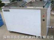 TS-RO反渗透系列纯水机