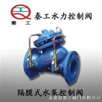隔膜式多功能水泵控製閥