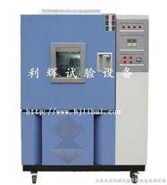 溫濕度循環環境試驗箱/北京恒溫恒濕試驗箱