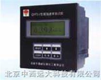 智能腐蝕測試儀/智能金屬腐蝕測試儀 型號:GQ3QYFS-I