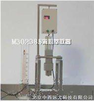 全不鏽鋼離心萃取器(單聯) 型號:XA120HL20