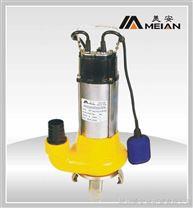 V型污水潜水电泵
