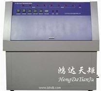紫外光試驗箱