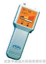 可燃氣體檢漏儀/便攜式甲烷報警儀(不帶顯示) 型號:R1-700PS