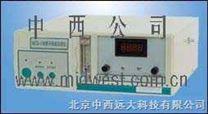 冷原子吸收測汞儀 型號:CN61M/NCG-2