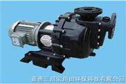 三川宏同轴自吸式耐酸碱泵浦KD型 -5032