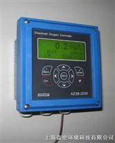 AD-2005型微克級工業在線溶氧儀