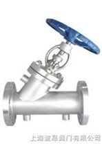 進口保溫截止閥 進口截止閥德國羅博特RBT品牌