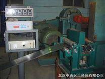 反射式激光測厚儀 型號:XJGH8000