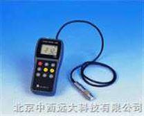 數字式塗層測厚儀 型號:DX13-TT240