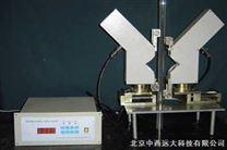 激光測厚儀 型號:XJGH-HD5000