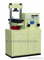 DYE-300數字式抗折抗壓試驗機、抗壓試驗機