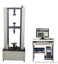 微機控製保溫材料萬能試驗機