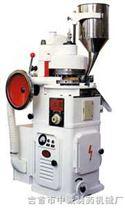幹粉壓片機