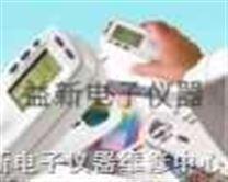 愛色麗X-Rite508/X-Rite504分光密度儀專業維修