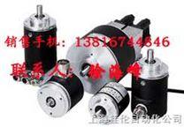 FVS58N-011K2R3GN-0013,ASM58N-F3AK1ROGN-1213