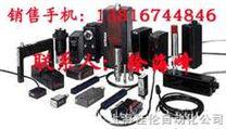 OBS4000-18GM60-E4,OBS4000-18GM60-E5
