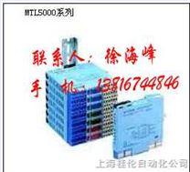 MTL5018,MTL5041,MTL5042
