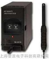 湿度传送器