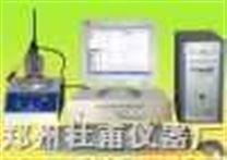 電化學工作站
