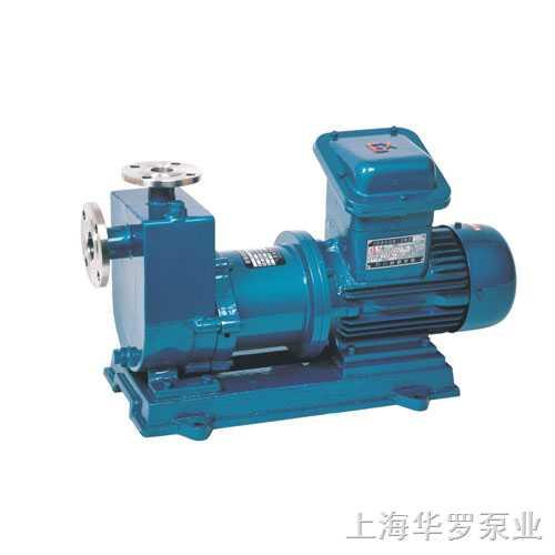 磁力自吸泵|无泄漏自吸泵|ZCQ不锈钢磁力泵