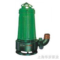 wqk/QG型带切割装置排污泵