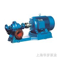 SH型中开单级双吸离心泵