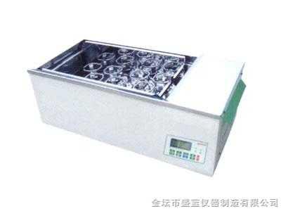 水浴恒温培养振荡器(往复型)SLY-110X