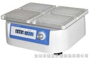 微孔板振荡器MX100-4A