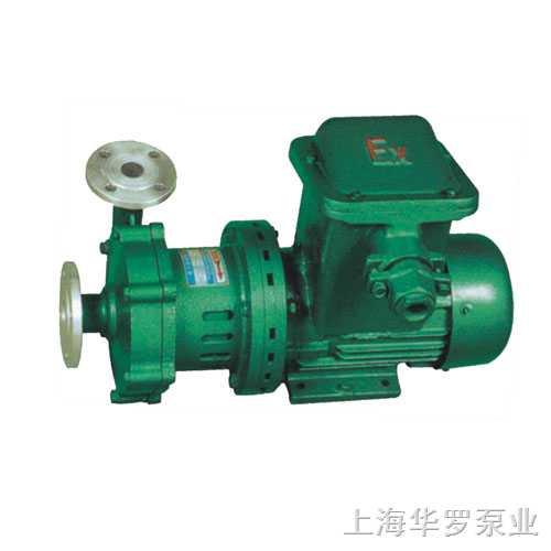耐高温保温磁力泵