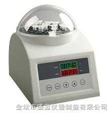 干式恒温器—经济型K30