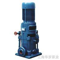 LG型多级离心泵