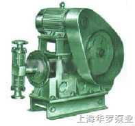 高温高压泵