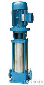 立式多级热水泵