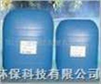 RO膜清洗剂