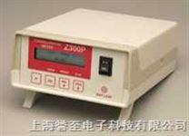 泵吸式甲醛监测仪