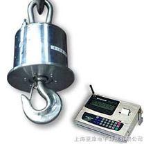 电子吊磅带4-20mA功能无线传输