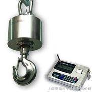 无线数传电子吊秤1-50吨带打印功能
