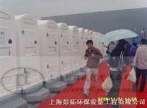 浙江节能厕所 移动厕所