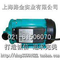 德国威乐水泵PB-H089EA热水增压泵,太阳能出水增压