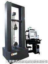 伺服控製材料試驗機(200KN)