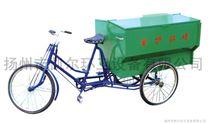 三轮保洁车 垃圾车