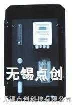實用型遊離性餘氯監控儀